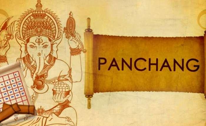 Aaj Ka Panchang: में देखें शुभ-अशुभ, राहु व नक्षत्र