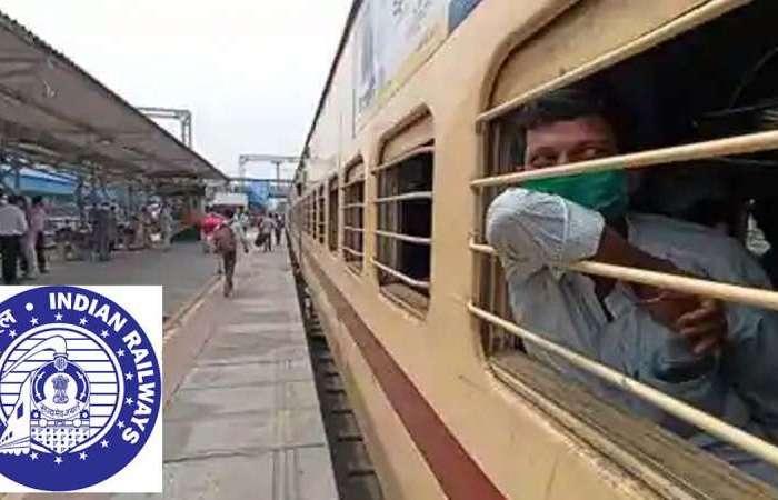 भारतीय रेलवे ने किया टिकट आरक्षण के नियमों में बड़ा फेरबदल, मिलेगी यह राहत