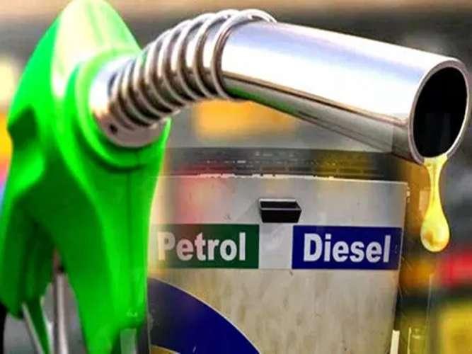 Petrol पेट्रोल-डीजल के दामों में लगी आग, जानें आज क्या हुई कीमतें..