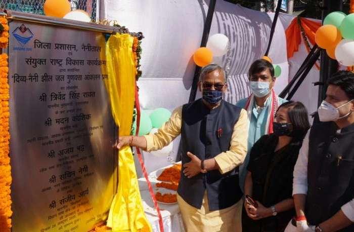 सीएम त्रिवेंद्र सिंह रावत का एक दिवसीय नैनीताल दौरा, झील संवर्धन कार्यों का किया लोकार्पण