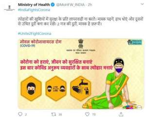 home ministry advisory for people in festive season