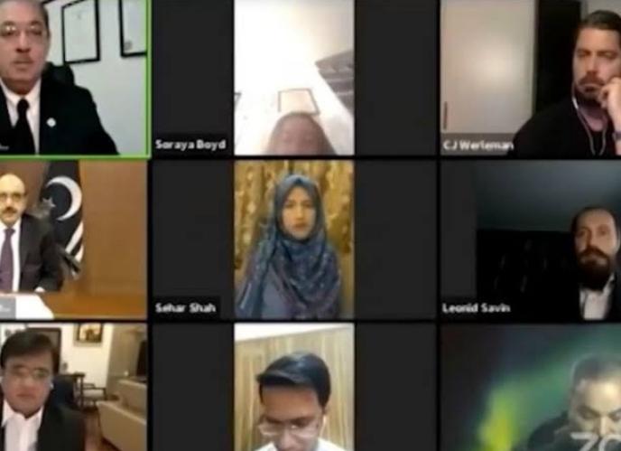 e11743e0 5dfc 4393 bcad 1b2584d39a56 पाकिस्तान की वेबिनार में भारतीय साइबर अटैक, जय श्री राम के नारे लगाकर, हैकर्स ने कहा- हम आपकों ऐसे ही रूलाएंगे