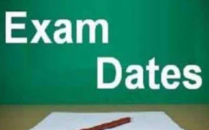 दिल्ली उच्चतर न्यायिक सेवा 2019 की परीक्षा की नई तिथि जारी, जानें कहा से डाउनलोड करें एडमिट कार्ड