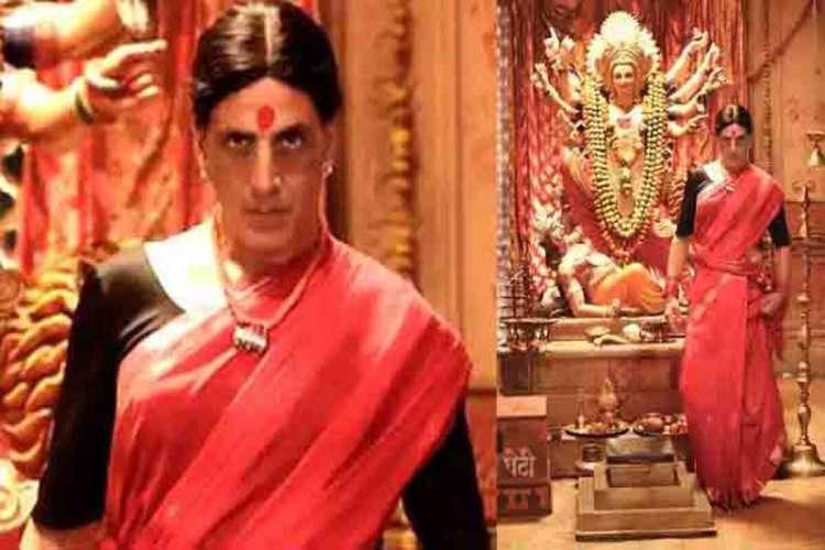 फिल्म 'लक्ष्मी बम' का ट्रेलर रिलीज