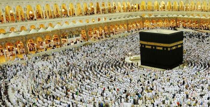 ईद-ए-मिलाद: पैगंबर हजरत मोहम्मद साहब के जन्मदिवस पर की जाती हैं दुआएं