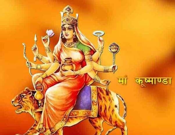 Navratri Special : आज करें मां कूष्मांडा की आराधना, हमेशा रहेंगे स्वास्थ्य