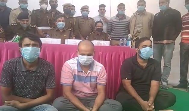 ढाई करोड़ की जवैलरी लूट कर फरार हुए डकैतो पर पुलिस ने कसा शिंकजा, तीन को किया गिरफ्तार