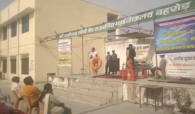 धर्मचन्द गांधी जैन राजकीय महाविद्यालय में हुआ एक दिवसीय प्रशिक्षण शिविर का आयोजन, बच्चों को बताई गई ये बातें