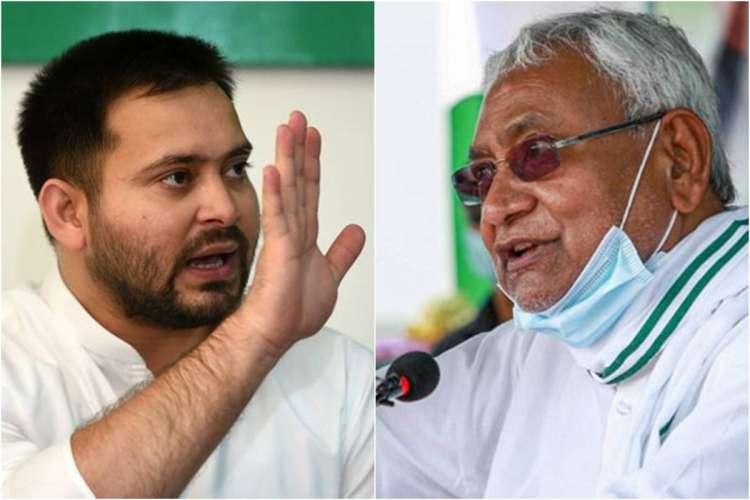 Bihar Election Results 2020