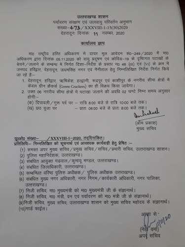 orders by uttarakhand administration for diwali