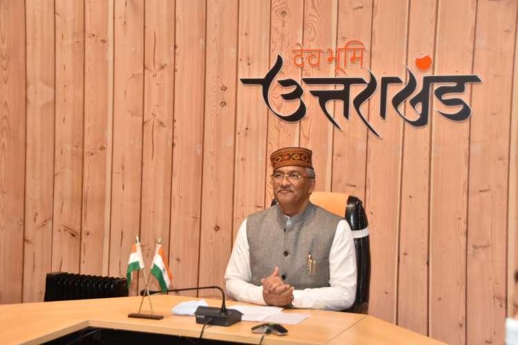 WhatsApp Image 2020 11 26 at 09.54.29 पार्कों को मिली मुख्यमंत्री की स्वीकृति, इन जिला को उप्लब्ध हुई धनराशि