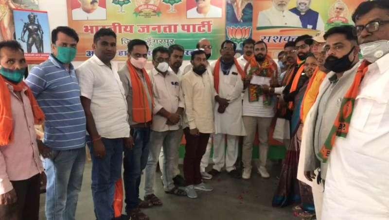 Rajesh Patidar joins BJP in dungarpur rajasthan