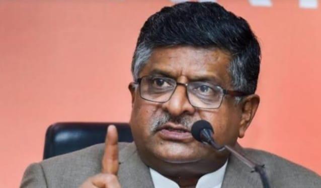 b6d47474 acb5 491c 857e e15ec288d22f रविशंकर प्रसाद ने कांग्रेस पर साधा निशाना, कहा- बिना कांग्रेस नेताओं को कट दिए नहीं होता था कोई कांट्रैक्ट
