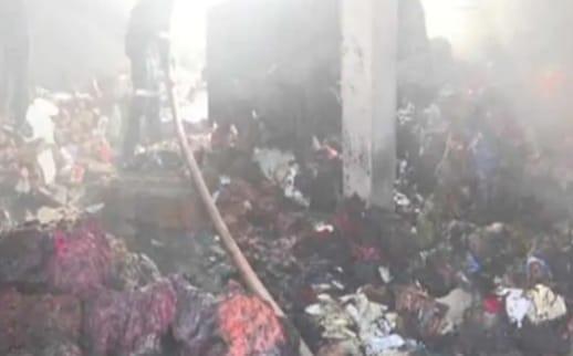ब्लास्ट के बाद कपड़ा गोदाम मलबे में हुआ तब्दील, मौके पर 9 की मौत, कई गंभीर रूप से घायल