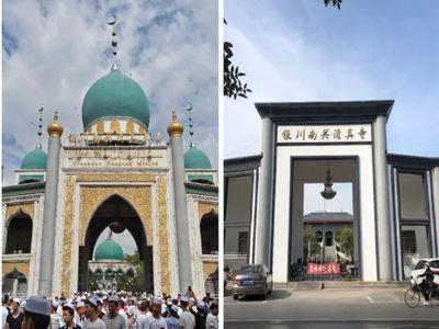 चीन में मुस्लिमों पर अत्याचार जारी, धार्मिक स्थलों को किया जा रहा नष्ट