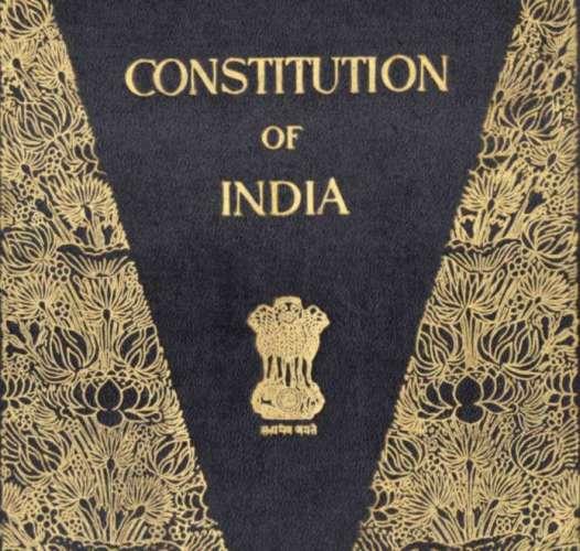 constitution of india आज देश मना रहा Constitution Day, पीएम मोदी करेंगे संबोधित