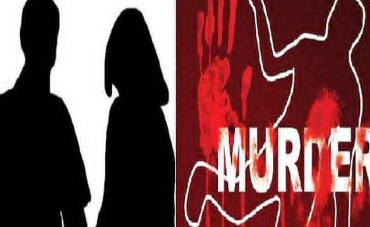 d8b2a82a 1a63 4b1e 98d9 e07aba6d1a65 सात फेरे लेने के बाद भी पति की नहीं हुई पत्नी, प्रेमी संग मिलकर कर दी हत्या