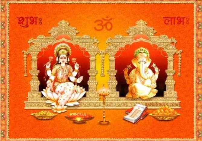 दिवाली पर महा लक्ष्मी की पूजा करने से दूर होंगे सारे कष्ट, जानें शुभ मुहूर्त