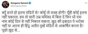 kr tweet 1 कंगना के ट्वीट ने मचाया हंगामा, बांग्लादेश क्रिकेटर के विवाद में कूदी!