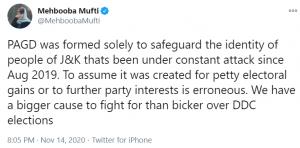 mufti tweet महबूबा मुफ्ती की पार्टी को झटका, संस्थापक सदस्य मुजफ्फर हुसैन बेग ने छोड़ी पार्टी