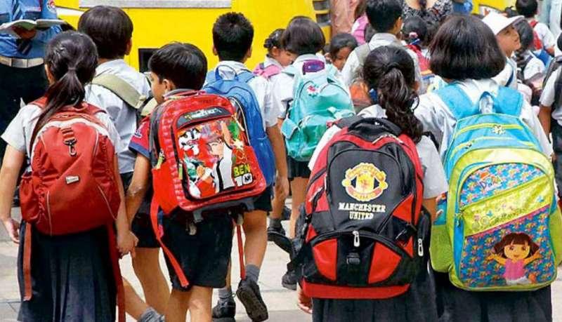 new bag policy कम होने वाला है बच्चों का बोझ! हर 10 दिन बिना बैग के क्लास में आएंगे छात्र