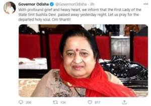 odisha governor ओडिशा की प्रथम महिला सुशीला देवी का निधन, कोरोनी से थी संक्रमित