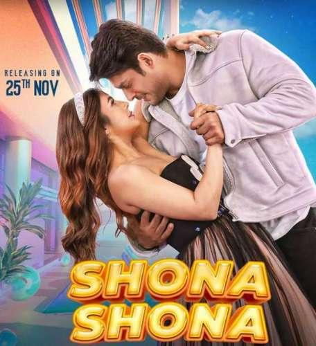 sidnaaz #SidNaaz के फैंस का इंतजार खत्म, इस गाने में नजर आएंगे दोनों, फर्स्ट लुक रिलीज