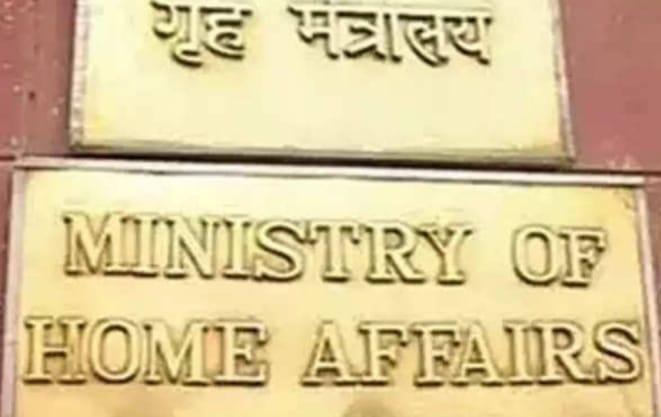 158d6578 3ebf 4b1b 947d 1819a610d215 तीन IPS अधिकारियों को बुलाया गया गृह मंत्रालय, कल्याण बनर्जी ने लगाया राजनीति से प्रेरित होकर दिल्ली तलब करने का आरोप