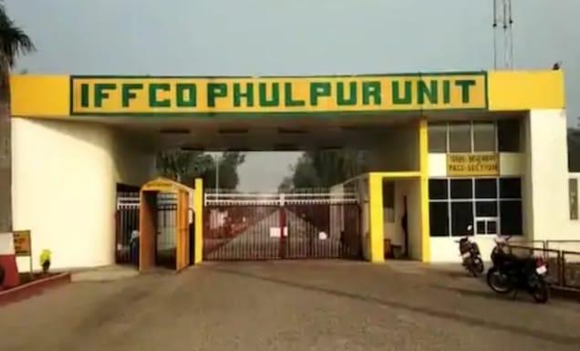 3074dde1 f99f 4dd4 849f 78579f1072cc यूरिया बनाने वाले IFFCO प्लांट में हुआ अमोनिया गैस का रिसाव, दो अधिकारियों की मौत