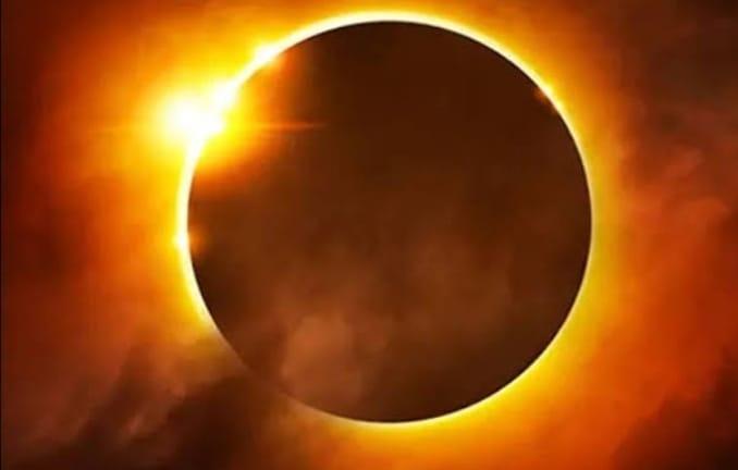 इस दिन होगा साल का आखिरी सूर्य ग्रहण, जानिए किस समय, कहां होगा सूर्य ग्रहण