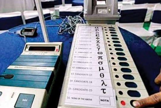 NRI मतदान के लिए चुनाव आयोग ने केंद्र सरकार को भेजा प्रस्ताव, जानें कैसें कर सकेंगे वोट