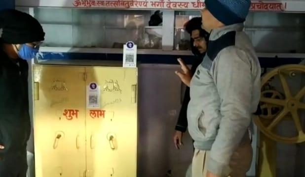70175202 897c 43cd b8f7 a5205bc45835 सर्राफ की दुकान में चोरी करने में असफल हुए चोर, मामले की जांच में जुटी पुलिस