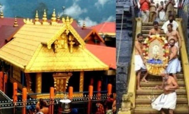 8b606a1d e6b8 4b90 8bd9 685654dcc633 सालाना उत्सव मकरविलक्कू के लिए खोला गया सबरीमाला मंदिर, भक्तों के लिए टीडीबी ने जारी की एडवाइजरी