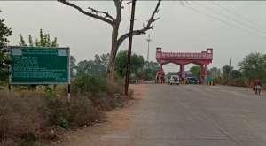 WhatsApp Image 2020 12 06 at 14.59.12 1 राजस्थान में क्राइम का ग्राफ बढ़ा! धौलपुर में टोल प्लाज़ा पर चोरी