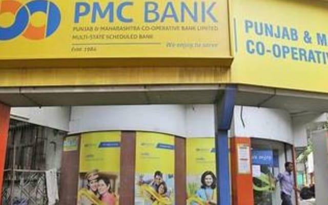 b643fe15 b11e 4250 8c69 6c80ea9dfff0 घोटाले में फंसे PMC बैंक पर बढ़ी 31 मार्च तक पाबंदी, RBI ने किया ऐलान