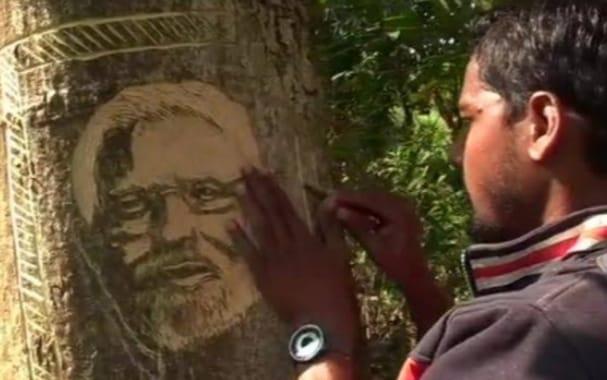 पर्यावरण प्रेमी ने पेड़ पर बनाया पीएम मोदी का पोर्ट्रेट, समाज को दिया बड़ा संदेश