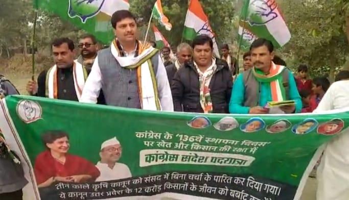 कांग्रेस कार्यकर्ताओं ने आशीष सिंह की अगुवाई में निकाली पदयात्रा, यूपी को बताया देश का सबसे कर्जदार राज्य