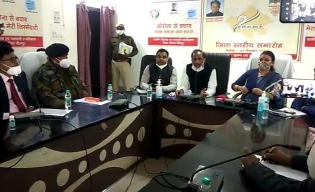 अशोक गहलोत के दो मंत्री आज धौलपुर पहुंचे, दोनों ने किया सरकार के 55 फीसदी वादों को पूरा करने का दावा