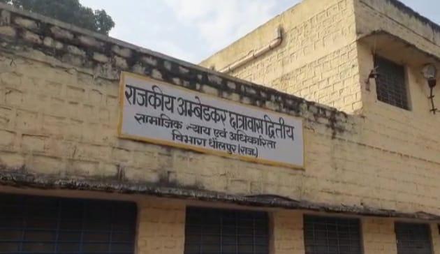 शौचालय की जाली तोड़कर फरार हुआ किशोर, आगरा जिले के किशोर न्यायालय में करना था पेश