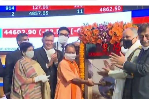 BSE पर लिस्ट हुआ लखनऊ नगर निगम का 200 करोड़ का बॉन्ड, जानें सीएम योगी ने किस तरह किया शुभारंभ