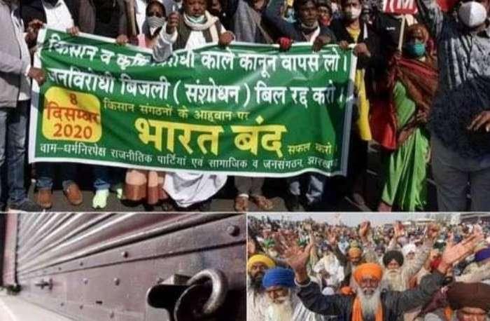 कृषि कानून के विरोध में कल होगा 'भारत बंद', केन्द्र ने राज्यों को दिए सुरक्षा और शांति बनाए रखने के निर्देश