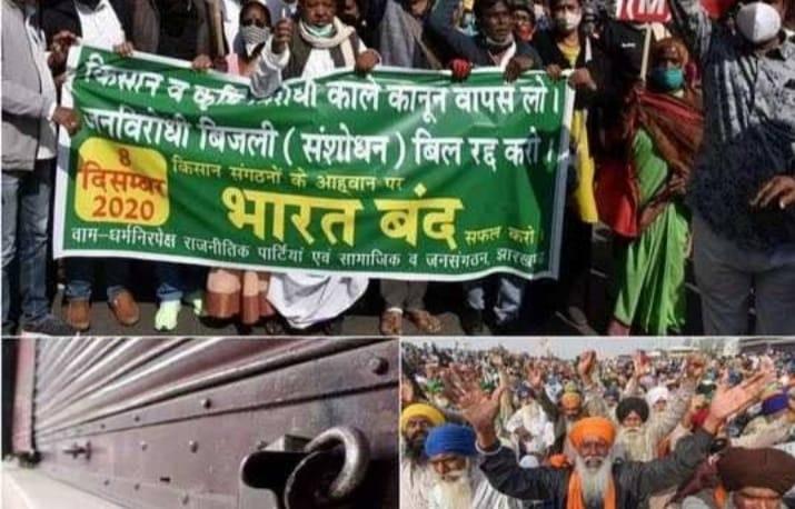 fd9ede77 d24f 4e8f 9df0 c19e9e0fe387 कृषि कानून के विरोध में कल होगा 'भारत बंद', केन्द्र ने राज्यों को दिए सुरक्षा और शांति बनाए रखने के निर्देश