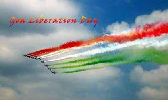 आज के दिन आजाद हुआ था गोवा, पीएम मोदी ने दी गोवा वासियों को बधाई