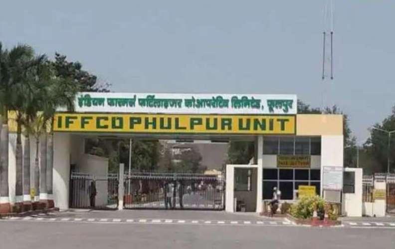 iffco यूपी- इफको में अमोनिया गैस का रिसाव, दो अफसरों की मौत