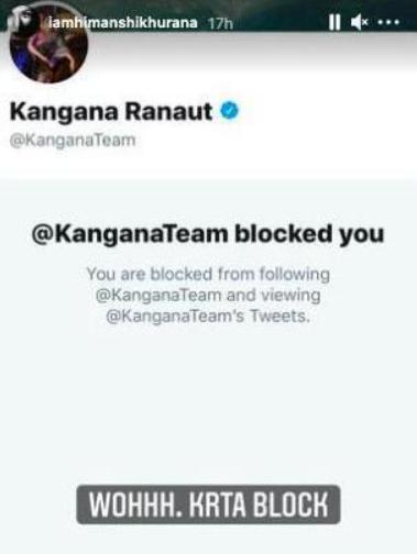 kangana block himanshi हिमांशी खुराना को कंगना ने कर दिया ब्लॉक, आखिर क्यों पंजाबी कलाकार कर रहे हैं 'बॉलिवुड क्वीन' का विरोध!