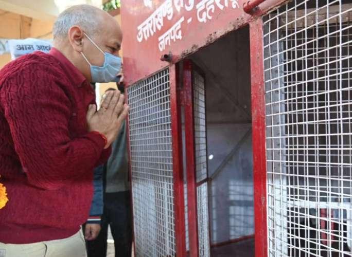 manish sisodiya उत्तराखंड दौरे पर मनीष सिसोदिया पहुंचे देहरादून, ये है कार्यक्रम